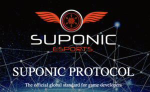 Suponic Protocal for Game Developers